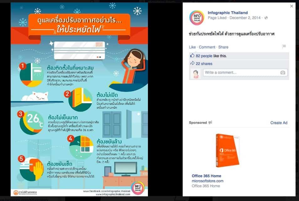 infographic-thailand-facebook-jpg