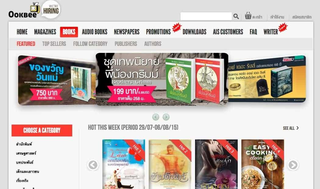ookbee-ebook-store-jpg