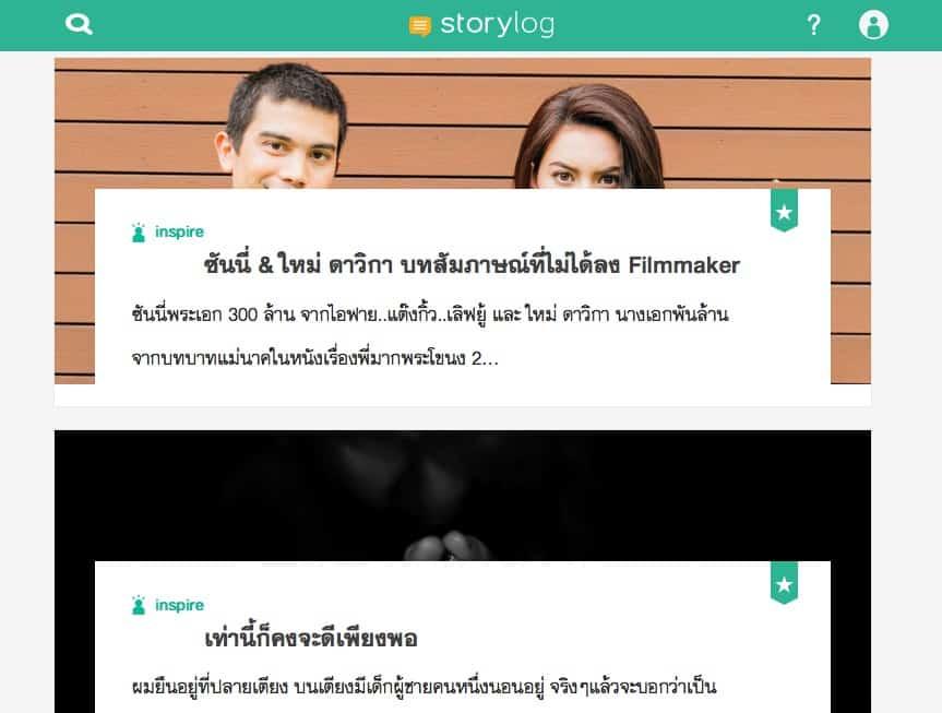 storylog-blog-jpg