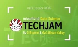techjam data science