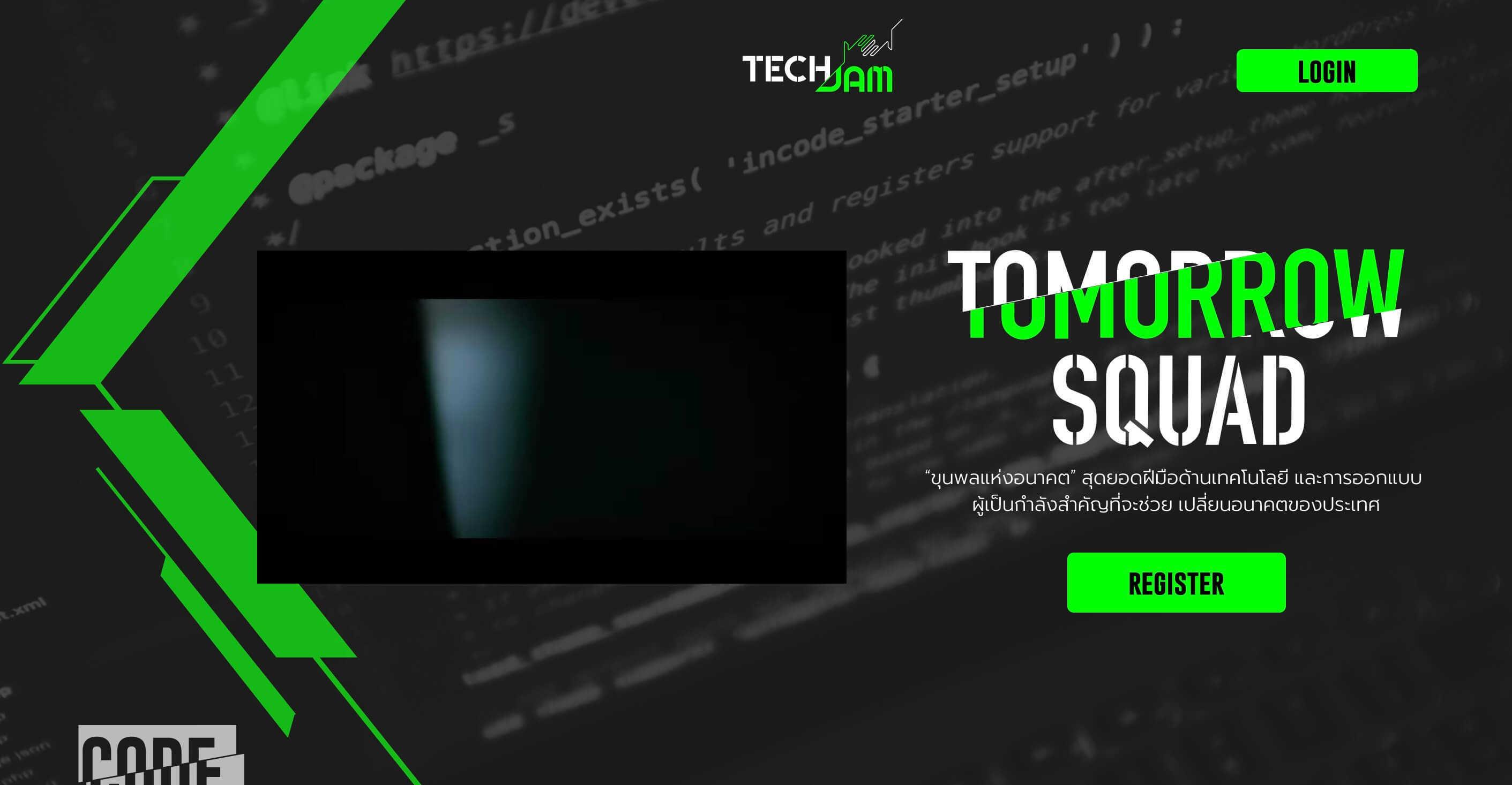 TechJam 2018 งานแข่งขันเพื่อหาสุดยอดผู้เชี่ยวชาญ Data Science, Coding, Design ในไทย + แถมเทคนิคเตรียมตัวแข่ง 3