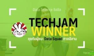 techjam winner interview data
