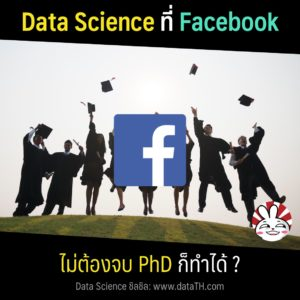 facebook data science job work