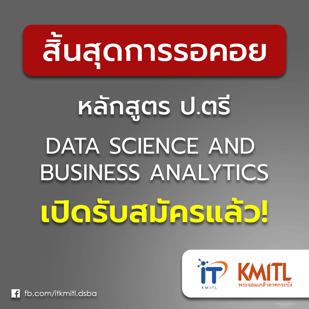 data science bachelor degree thailand