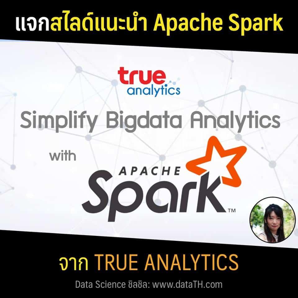 slide apache spark true analytics