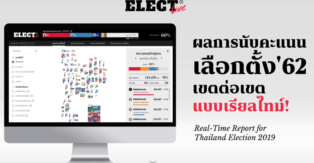 elect in th data visualization thailand