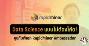 rapidminer data science