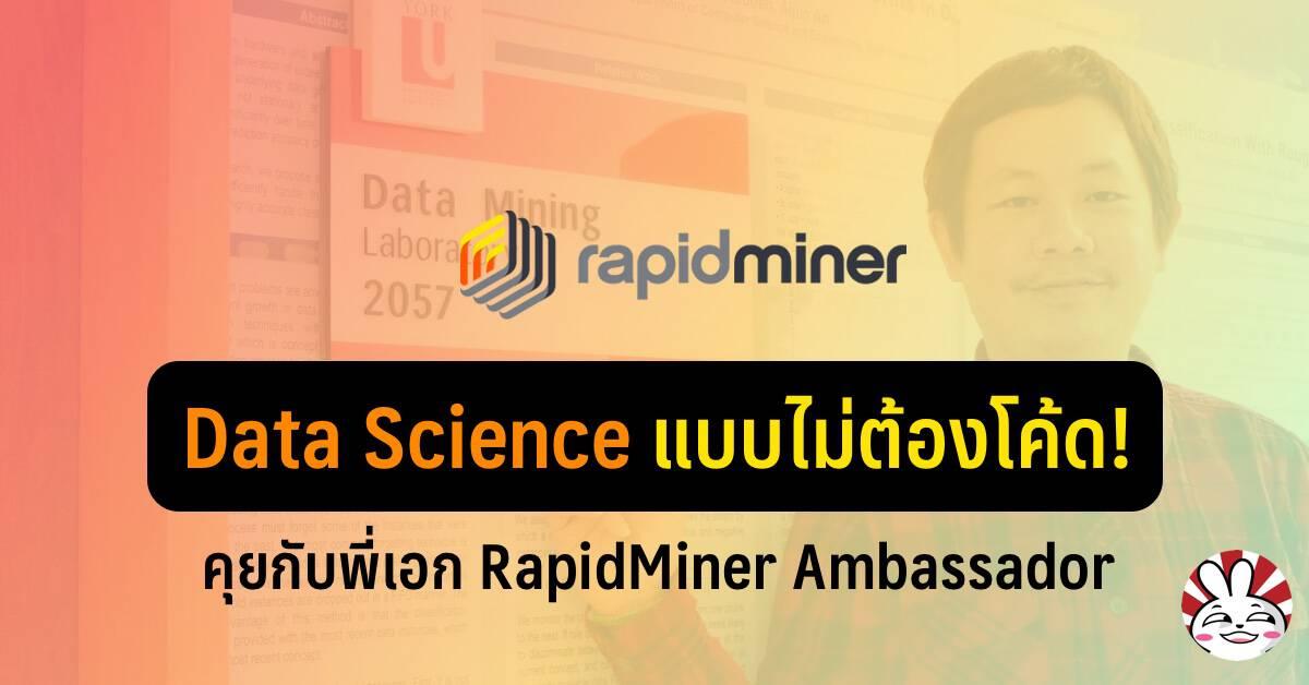 rapidminer data science