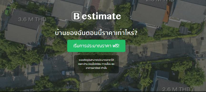 bestimate tool data