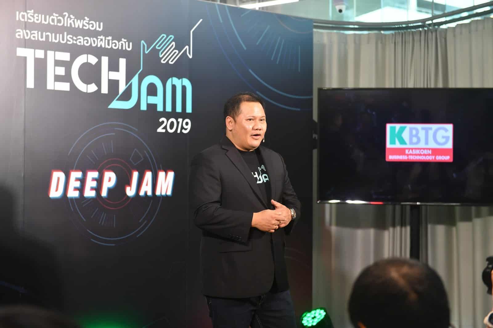 แนะนำงาน TechJam 2019 by KBTG แข่ง Data ทำ Machine Learning ชิงเงินแสน และตั๋วบินไปดูงานที่ Silicon Valley ประเทศอเมริกา 1