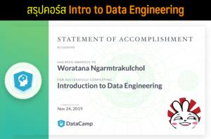 data engineer intro course