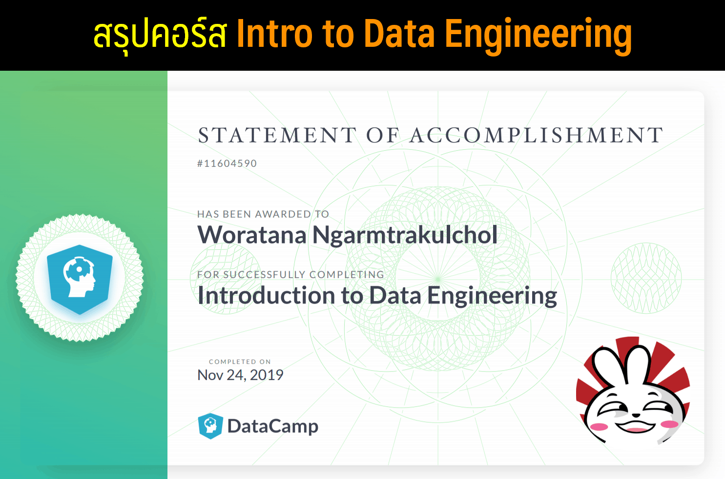 data engineer intro course