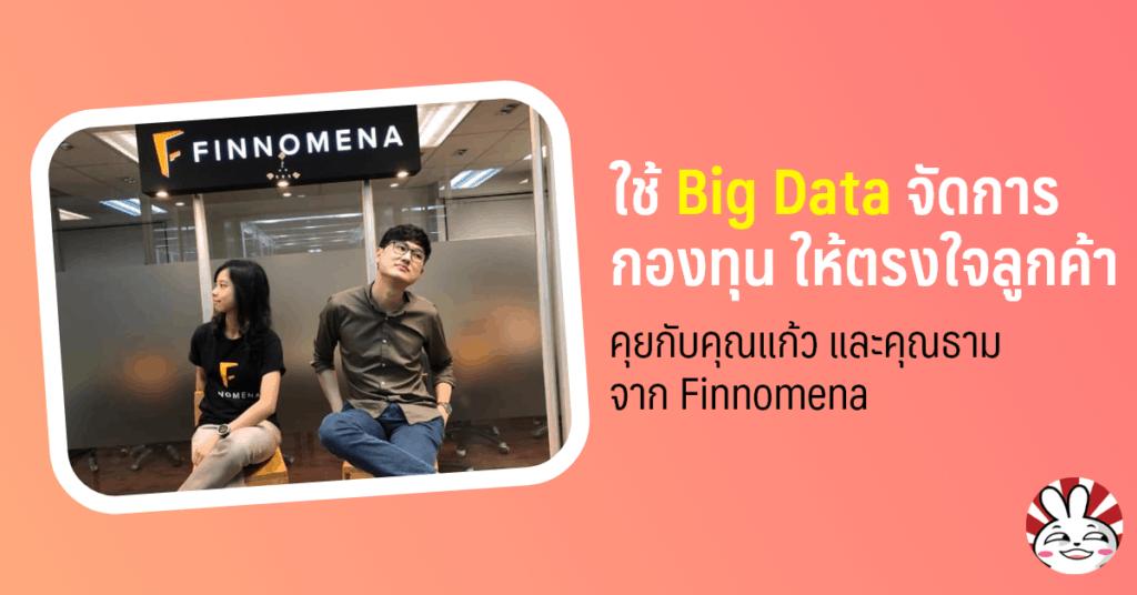 fintech big data finnomena