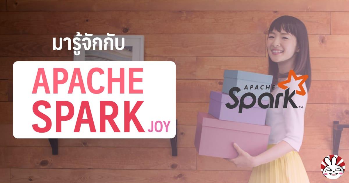 apache spark joy