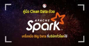 clean data apache spark cheatsheet 2